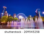Centennial olympic park in...