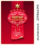 christmas greeting design | Shutterstock . vector #209866390