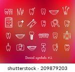 set of dentistry symbols  part...   Shutterstock .eps vector #209879203