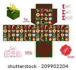 Printable gift box for Christmas season. Template for cubic box with lid. Christmas decors and traditional colors at holiday pattern. Easy for installation - print, cut, fold it. Vector file is EPS8.