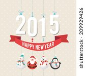 2015   calligraphic new year... | Shutterstock .eps vector #209929426