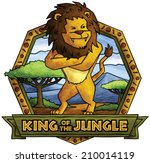 The Lion   King Of The Jungle....