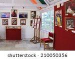 naggar  india  06 aug 2014... | Shutterstock . vector #210050356