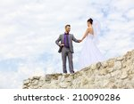 beautiful  wedding couple | Shutterstock . vector #210090286