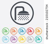 Shower Sign Icon. Douche With...