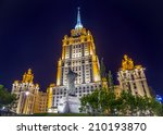 Постер, плакат: Stalin skyscraper in Moscow