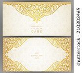 Vintage Ornate Cards In...