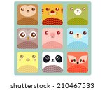 Stock vector cute animal icons 210467533