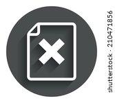 file document stop icon. delete ...