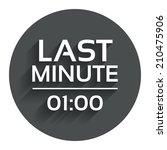 last minute icon. hot travel...