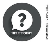 help point sign icon. question...