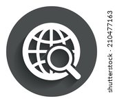 global search sign icon. world... | Shutterstock . vector #210477163