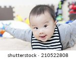 an image of baby | Shutterstock . vector #210522808