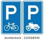 Park Area Sign For Bicycles An...