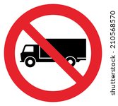 truck prohibition sign | Shutterstock .eps vector #210568570