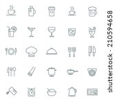 vector food icons set. for web... | Shutterstock .eps vector #210594658