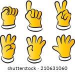 vector glove and numbers | Shutterstock .eps vector #210631060