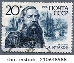 Small photo of USSR - CIRCA 1989: A stamp printed in the USSR - Portraits of G.I. Butakov - Russian officer, commander, Adjutant General, circa 1989