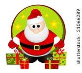 santa claus vector illustration | Shutterstock .eps vector #21066289
