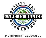 quality test guaranteed stamp... | Shutterstock . vector #210803536