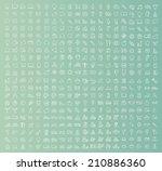 400 universal thin line white... | Shutterstock .eps vector #210886360