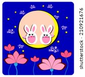 Vector Moon Rabbits And Lotuse...