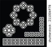 irish celtic patterns  knots... | Shutterstock .eps vector #211006978
