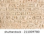 Egyptian Hieroglyphs Engraved...