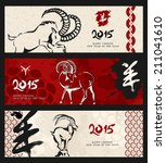 chinese 2015 new year of the...   Shutterstock .eps vector #211041610