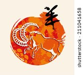2015,abstract,animal,art,asia,background,calendar,calligraphy,card,celebration,china,chinese,concept,culture,decoration