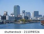 the aqua city osaka | Shutterstock . vector #211098526