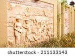 thai hometown and outdoor design | Shutterstock . vector #211133143