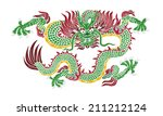 green chinese dragon vector | Shutterstock .eps vector #211212124