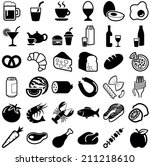 food and drink icon collection  ... | Shutterstock .eps vector #211218610