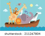 animal,ark,bible,bird,boat,cloud,cloudscape,cute,design,elephant,giraffe,graphic,happiness,happy,illustration