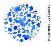 watercolor russian round... | Shutterstock .eps vector #211268050