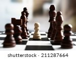 chess board with chess pieces... | Shutterstock . vector #211287664