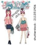 fashion illustration girls   Shutterstock .eps vector #211351906