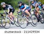 Small photo of BOWIE, MARYLAND - AUGUST 17: Women cyclists compete in the Dawg Days of Summer Circuit Race on August 17, 2014 in Bowie, Maryland