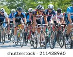 Small photo of BOWIE, MARYLAND - AUGUST 17: Cyclists compete in the Dawg Days of Summer Circuit Race on August 17, 2014 in Bowie, Maryland