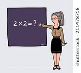 teacher at the blackboard   Shutterstock . vector #211478758