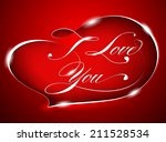 red card i love you | Shutterstock . vector #211528534