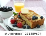 french toast | Shutterstock . vector #211589674