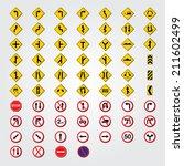traffic symbols vector | Shutterstock .eps vector #211602499