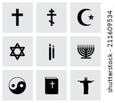 vector black religion icons set ... | Shutterstock .eps vector #211609534