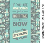 poster with fitness icons.... | Shutterstock .eps vector #211631470
