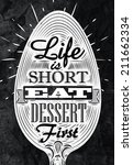 poster spoon lettering life is... | Shutterstock .eps vector #211662334