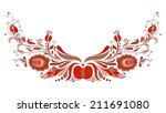 beautiful oriental traditional... | Shutterstock . vector #211691080
