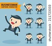set of businessman characters... | Shutterstock .eps vector #211723333