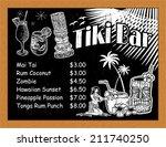 hawaiian drinks menu | Shutterstock .eps vector #211740250